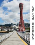 Port of Kobe Tower in Meriken Park Kobe, Japan. - stock photo