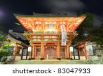 Ikuta Shrine outer gate at night in Kobe, Japan. - stock photo