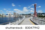 Panorama of Kobe, Japan with Port of Kobe Tower. - stock photo
