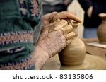 provincial potter on the... | Shutterstock . vector #83135806