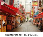 KOBE, JAPAN - JULY 18: Nankin-Machi is one of only 3 designated Chinatowns in Japan July 18, 2011 in Kobe, Japan. Like many Chinatowns, the area is a tourist attraction. - stock photo
