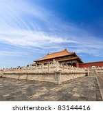 forbidden city,the hall of supreme harmony - stock photo