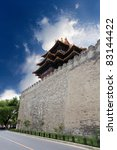turret on the ancient city wall in beijing,China - stock photo