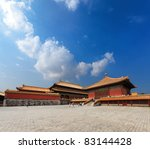 the imperial palace against a blue sky in beijing - stock photo