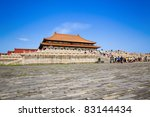 the forbidden city against a blue sky - stock photo