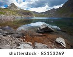 Picol Lake. The Biggest Lake I...
