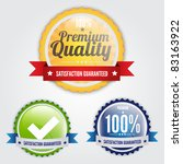 Set of stylish quality guarantee badges - stock vector