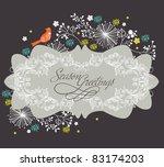 christmas card | Shutterstock .eps vector #83174203