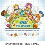 colorful round composition ...   Shutterstock .eps vector #83175967