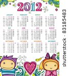 Calendar For 2012 With Flowers...