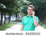 portrait of young attractive... | Shutterstock . vector #83200231