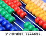 Colorful abacus for learning to count - stock photo