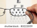 looking through glasses at an... | Shutterstock . vector #83222059