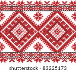 embroidered good like handmade... | Shutterstock .eps vector #83225173
