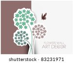 vector floral greeting card... | Shutterstock .eps vector #83231971