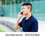 young man talking on phone | Shutterstock . vector #83242366