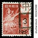 japan circa 1953 a stamp...   Shutterstock . vector #83263588