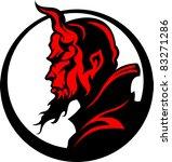 Devil Demon Mascot Head Illustration