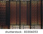 Oriental Patterns Silhouette...