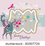 christmas greeting | Shutterstock .eps vector #83307724