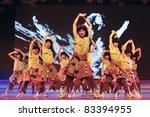 chengdu   sep 28  chinese... | Shutterstock . vector #83394955