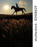 Horseback Rider At Dusk