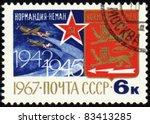 ussr   circa 1967  a stamp... | Shutterstock . vector #83413285