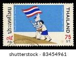 thailand   circa 1978  a stamp... | Shutterstock . vector #83454961