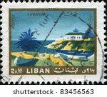 lebanon   circa 1966  a stamp... | Shutterstock . vector #83456563