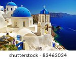 White Blue Santorini   View Of...