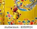beijing   november 16  actors... | Shutterstock . vector #83509924