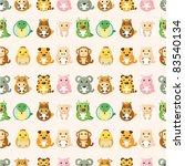 Chinese Zodiac Animal  Seamles...