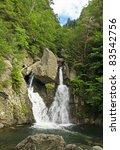 Rapids Below Bash Bish Falls...