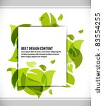 branch of fresh organic green... | Shutterstock .eps vector #83554255