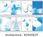 vector blue brochure design set | Shutterstock .eps vector #83565829