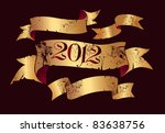 New year holiday blank clip art ...