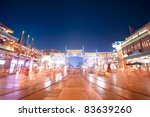 traditional commercial street at night in beijing,China - stock photo