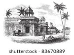 Tanjore Palace, vintage engraved illustration. Exterior of Tanjore palace. Trousset encyclopedia (1886 - 1891). - stock vector
