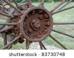 Vintage Farm Implement Wheel Hub