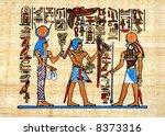 egyptian papyrus   Shutterstock . vector #8373316