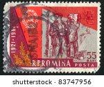 romania   circa 1961  stamp... | Shutterstock . vector #83747956
