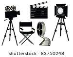 film set  illustration | Shutterstock . vector #83750248