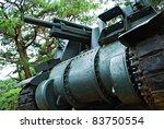 Old Green Heavy War Tank
