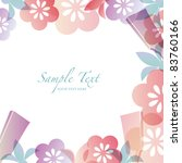 japanese motif background   Shutterstock .eps vector #83760166