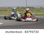 bucharest  romania   august 21  ... | Shutterstock . vector #83793733