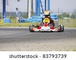 bucharest  romania   august 21  ... | Shutterstock . vector #83793739