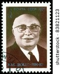 ussr   circa 1975  a stamp... | Shutterstock . vector #83821123
