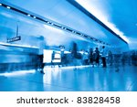 beijing subway station,transfer center - stock photo