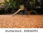 Scene Park _04