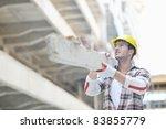 handsome hard worker people... | Shutterstock . vector #83855779